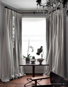 love the luxurious curtains peaceful colors and cozy bedrose uniacke interiors london family house w10 sleeping at home pinterest family