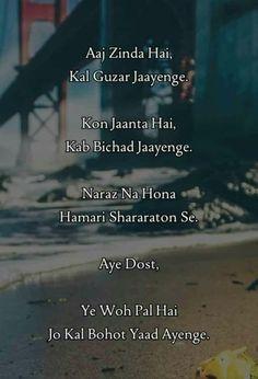 Aaj Zinda Hai Kal Guzar Jaayenge - Urdu Sad Poetry - My New Status mat Besties Quotes, Best Friend Quotes, Now Quotes, Life Quotes, Diary Quotes, Crush Quotes, Relationship Quotes, Friendship Quotes In Hindi, Urdu Quotes