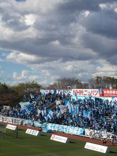 Yokohama FC gegen Roasso Kumamoto in Nippatsumitsuzawa-stadion 07.04.2013    横浜FCvsロアッソ熊本 2013年度J2第7節 ニッパツ三ツ沢競技場