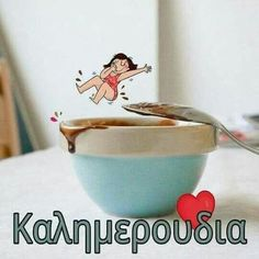 Greek Quotes, Cute Cartoon, Just In Case, Good Morning, Messages, Cards, Spiritual, Coffee Time, Bom Dia