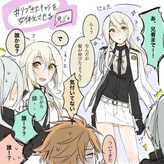 Touken Ranbu Characters, Character Design Inspiration, Drawing Tips, Doujinshi, Sword, Manga, Pixiv, Twitter, Crossover