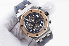 Audemars Piguet Royal Oak Offshore Two Tone Limited Edition Bucherer 26471SR | eBay