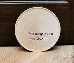 Купить Деревянная тарелка 15 см ( заготовка для декупажа и росписи) - Тарелка декоративная, тарелка