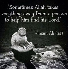 Allah tests us with trials.So be patient and wait for His Mercy. Hazrat Ali Sayings, Imam Ali Quotes, Allah Quotes, Quran Quotes, Qoutes, Quotations, Islamic Love Quotes, Muslim Quotes, Islamic Inspirational Quotes