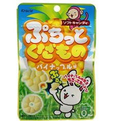 Kracie Puchitto Fruit Soft Candy -- Pineapple Flavor
