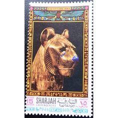 Sharjah, United Arab Emirates, Egyptian Antiquities, Lion, 1970 used fine Abou Dabi, Hindu Art, Sharjah, Rare Coins, United Arab Emirates, Antique Shops, Antiquities, Interesting Stuff, Southeast Asia