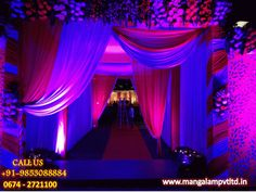 Mangalam Pvt. Ltd is a wedding venue in Bhubaneswar perfect for #weddings, marriage, reception, #engagement, haldi, mehendi, sangeet, #birthday, etc. Event Organiser, Event Organization, Event Management Company, Wedding Stage Decorations, Best Wedding Planner, Feeling Great, Wedding Venues, Congratulations, How To Memorize Things