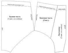 ПриKID: Трусы для мальчика на ОБ 52-56-60 (выкройка в pdf)