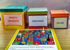 Όλοι αγαπούν τα επιτραπέζια παιχνίδια, ιδιαίτερα τα παιδιά. Οι οικογένειες που αφιερώνουν από κοινού χρόνο στα παιχνίδια ενισχύουν τους δεσμούς τους, περνούν ποιοτικό χρόνο και διασκεδάζουν. Δε χρειάζεται οπωσδήποτε να αγοράσετε ένα επιτραπέζιο παιχνίδι καθώς μπορείτε με απλά υλικά και φαντασία να φτιάξετε ένα δικό σας. Σας προτείνουμε λοιπόν, ένα παιχνίδι για να εξασκήστε καθημερινά [...]