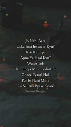 Waise toh is duniya mein bohot si cheez pyaari hai,Par jo nahi milta usi se itna pyaar kyu? Shyari Quotes, Hurt Quotes, Friend Quotes, Life Quotes, Secret Love Quotes, First Love Quotes, Love Quotes Poetry, Liking Someone Quotes, Mixed Feelings Quotes