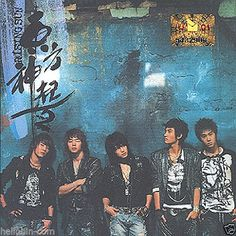 DBSK TVXQ - Rising Sun (Second Album) (CD) + FREE GIFT 東方神起 K-POP