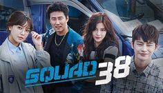 DF MARATHON ALERT!!! <br> All episodes available now!!! Seoul City Hall's task force chief recruits a con man to help his team hunt down high scal...