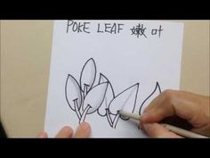 How to draw the Zentangle® Pattern POKE LEAF - YouTube