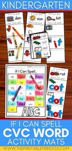 These Short Vowel Word Cards are great for building Kindergarten and first grade literacy! CVC Words Short Vowel Word Building Cards is a quick, easy to prep activity to help students read, build, and write CVC words. Great for rhyming words and word families too!