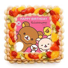写真ケーキ・誕生日ケーキならピクトケーキ│リラックマ バースデーケーキ -