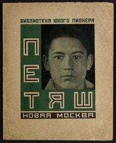 Klutsis, Petiash, 1926 | Playing Soviet