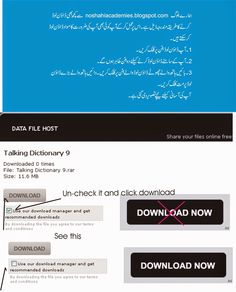 Downloading Procedure - For Every One