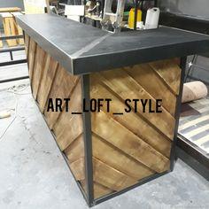 Барная стойка для лофт пространства от производителя индивидуальной мебели в Москве. Барная стойка в стиле лофт. Сталь и массив.