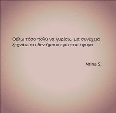 greek, quotes, and greek quotes εικόνα