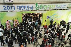 2014 대한민국 친환경대전