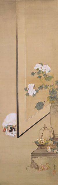 Shibata Zeshin, 猫鼠を覗う, Itabashi Art Museum 板橋区立美術館 ----  Cat and mouse