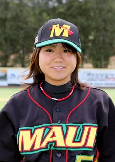 "Na Koa Ikaika Maui's Eri Yoshida Makes 2012 Season Pitching Debut.   Just got word (in the form of a press release) that Na Koa Ikaika Maui knuckleballer Eri Yoshida–who will forever be billed as ""the first female pitcher to win a professional baseball game in North America""–is starting tomorrow night's game against the Hawaii Stars from Hilo."