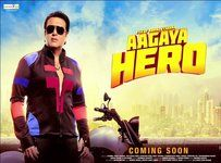 Aa Gaya Hero 2017 Full Movie Download HD 720p DVDRip