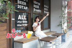Retweeted 小尾渚沙文化放送アナウンサー (@obi_nagisa):  私も熟読しているWEBマガジンビール女子で今日から連載させて頂きますhttps://t.co/NNcY0PdVqO ぜひチェックして下さい(o) #ビール女子 #小尾ールタイム #小尾渚沙 #beer #joqr #ビール #昼からおびーる #昼呑み #呑兵衛 #女子アナ #アナウンサー https://t.co/oBsLxJJV2Q https://t.co/FFkr9TFRex