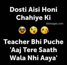 Funny School Jokes, Some Funny Jokes, Funny Facts, Exams Funny, True Facts, Best Friend Quotes Funny, Besties Quotes, Funny Quotes, Sister Quotes