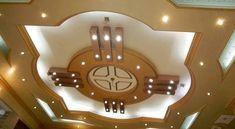 Latest modern pop ceiling design for hall false ceiling designs for living room interior 2019 House Ceiling Design, Ceiling Design Living Room, Bedroom False Ceiling Design, Design Bedroom, Simple False Ceiling Design, Gypsum Ceiling, Ceiling Chandelier, Ceiling Lights, Ceiling Fan
