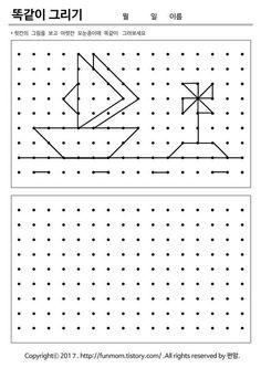 Megrajzolunk cellákat Preschool Writing, Preschool Learning Activities, Book Activities, Visual Perceptual Activities, Free Printable Puzzles, Art Sub Plans, Measurement Activities, Mandala Coloring Pages, Gifted Kids