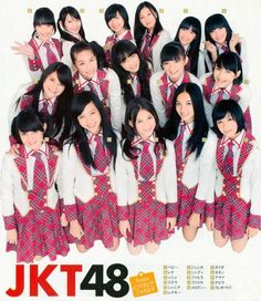 JKT48 - Team J 1st Stage 'Pajama Drive' Album Cover