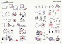 3色ボールペンで描く 乙女の手帳イラストレシピ - 編集部blog - 年賀状Web 2014 午年版