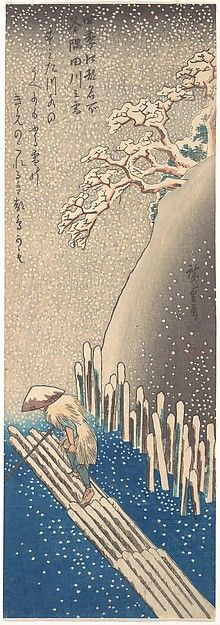 "Sumida River in the Snow, from the series ""Famous Places in Edo in the Four Seasons"" Utagawa Hiroshige"