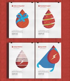 Authour: Alexander Petrov https://www.behance.net/ignilibrium A visual campaing, created in partnership with Blood donation center Veliko Turnovo, Bulgaria, aiming at popularization of blood donation...