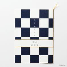 通販 和コレクション招待状 市松 藍色写真01