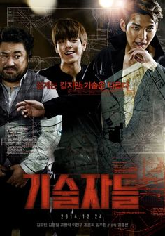 The Con Aritsts - Gisooljadeul - 기술자들 (2014): A Pair Of Thieves, A Young(ish) Safe Cracker and An Older Counterfeiter, Recruit A Young Hacker For A Big Score. Starring: Kim Woo-Bin, Lee Hyun-Woo, Ko Chang-Seok, Jo Yoon-Hee, Kim Young-Chul. #Hallyu