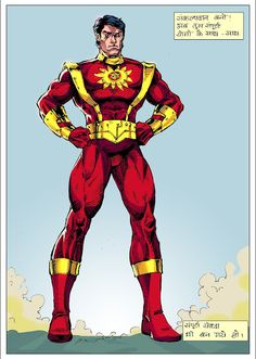 Shaktimaan: India's Superman Indian Comics, Personal Reference, Avengers Alliance, Superhero Villains, Alien Races, Commercial Art, Hindu Art, Super Hero Costumes, Fantasy Weapons