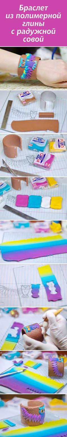 Мастер класс: браслет из полимерной глины с радужной совой. diy, tutorial: rainbow owl bracelet from polymer clay