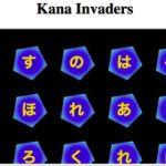 4469161 Japanese Online, Hiragana, Games, Gaming, Plays, Game, Toys