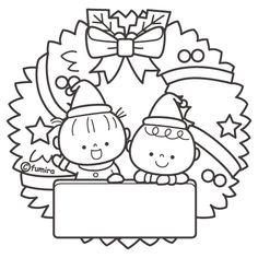 クリスマスリースと子どもたちのフレーム(ぬりえ)