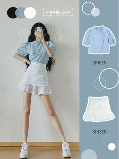 Korean Girl Fashion, Korean Fashion Trends, Ulzzang Fashion, Korean Street Fashion, Kpop Fashion Outfits, Girly Outfits, Cute Casual Outfits, Asian Fashion, Cute Skirt Outfits