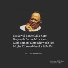 Khuab bn k mila kro. Nfak Quotes, Bano Qudsia Quotes, Emoji Quotes, Sufi Quotes, People Quotes, Short Quotes, Poetry Hindi, Hindi Words, Urdu Poetry Romantic