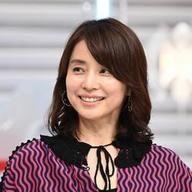 石田ゆり子 自宅
