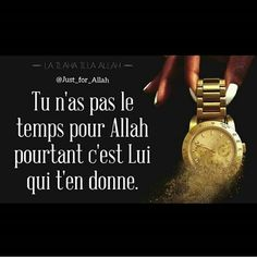 Hadith, Allah, Muslim, Amin, Life Quotes, Islamic, Abseiling, Quote Friendship, Nice Quotes On Friendship