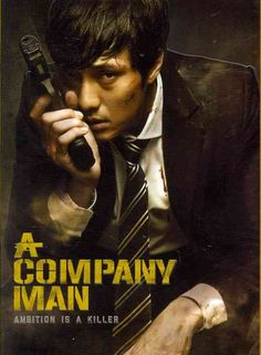 A corporate assassin (So Ji-sub) with a fierce reputation learns that retirement isn't in the cards after seeing his young apprentice killed, and abandoning his career to care for the man's struggling