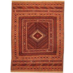 Herat Oriental Afghan Hand-woven Vegetable Dye Tribal Soumak Kilim
