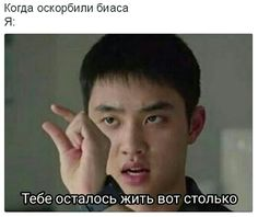 Blackpink And Bts, First Love, My Love, Exo Memes, Jikook, Bts Bangtan Boy, Screen Shot, Baekhyun, Haha