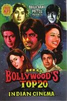 Bollywood's Top 20 : Superstars of Indian Cinema [With MP3] (English) - Buy Bollywood's Top 20 : Superstars of Indian Cinema [With MP3] (English) by Patel, Bhaichand Online at Best Prices in India - Flipkart.com