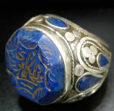 Inscribed Lapis Lazuli Set in an Inlaid Silver Ring  Islamic Art   Lapis Lazuli, Silver